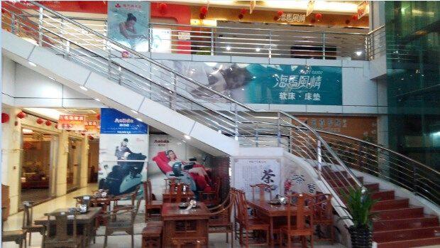 深圳金大明实业有限公司使用易管家具软件