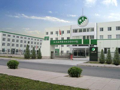 北京名博家具有限公司使用易管家具软件