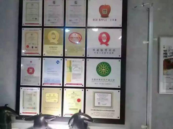 江西广昌金鑫家具城使用易管家具软件