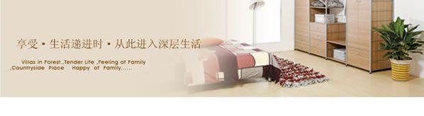 山西长治九品家具使用易管家具软件
