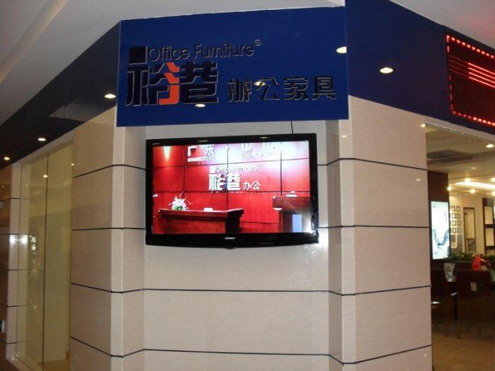 河北三利裕港家具使用易管家具软件