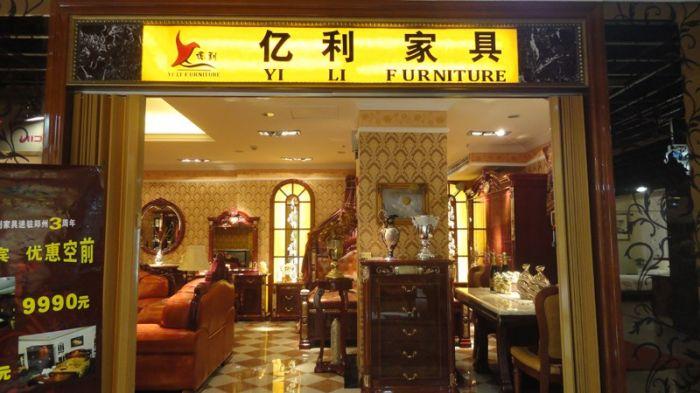 河南郑州时代经典使用易管家具软件