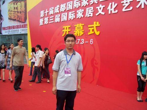 易管家具软件参加第十届成都国际家具展
