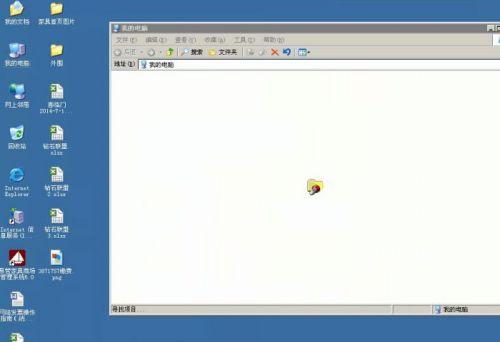 双击我的电脑后,状态一直显示寻找项目,不显示磁盘