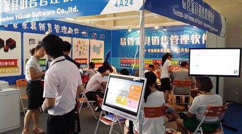 易管家具软件参加第32届东莞名家具展