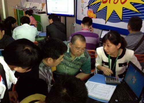 易管家具软件参加第29届东莞名家具展