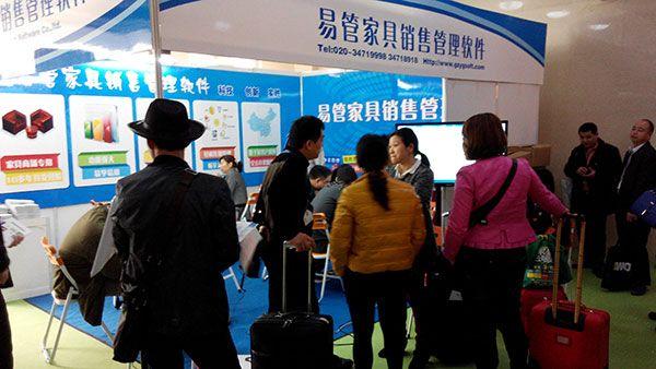 易管家具软件参加第31届东莞名家具展