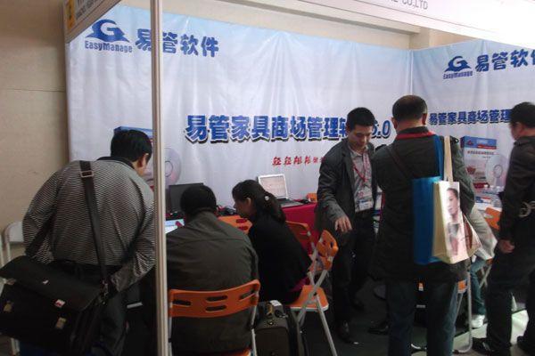 易管家具软件在第27届东莞名家具展上与新老客户再次见面