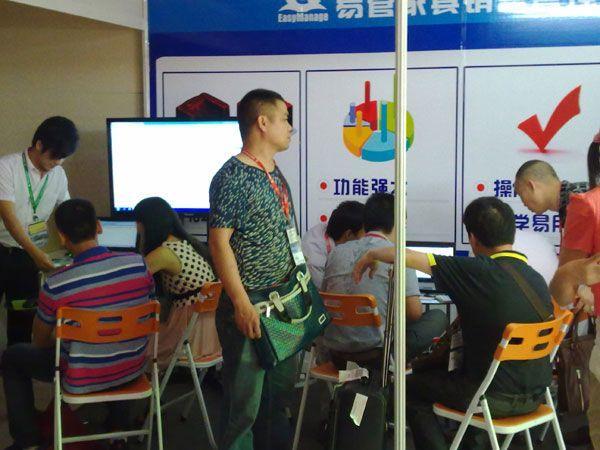 易管家具软件参加第26届东莞名家具展