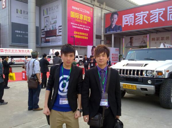 易管家具软件参加第25届东莞国际名家具展