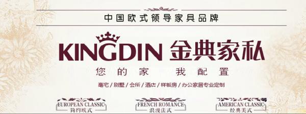 广东惠州金典家私使用易管家具软件