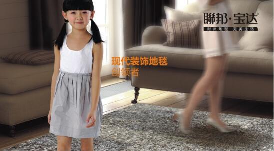 浙江杭州联邦家私使用易管家具软件