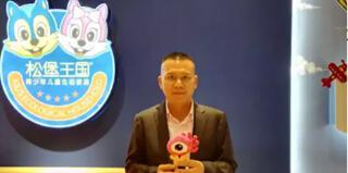 广东深圳森堡家私有限公司