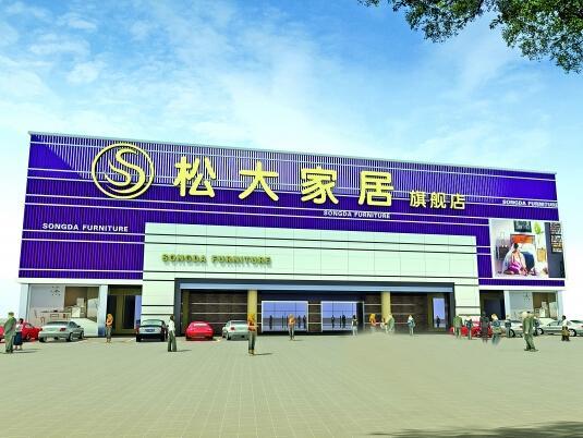 广东惠州松大家具使用易管家具软件