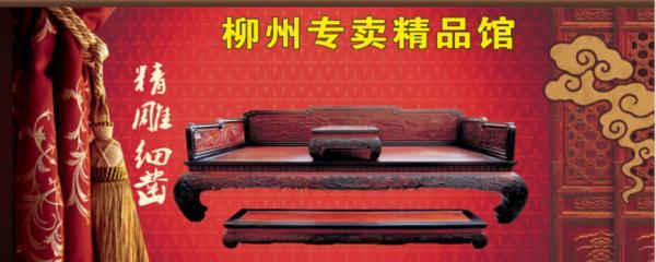 广西柳州富邦誉豪家居使用易管软件