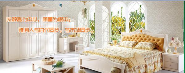 广东佛山雅洲家具有限公司使用易管软件