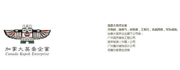 广州芮赛尔家具使用易管E8家具软件加点