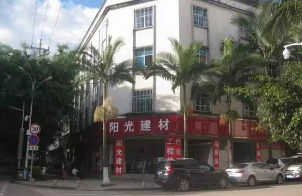 云南普洱市江城阳光建材使用易管家具软件加点