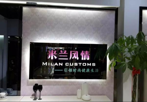 北京天禹洲商贸使用易管家具软件