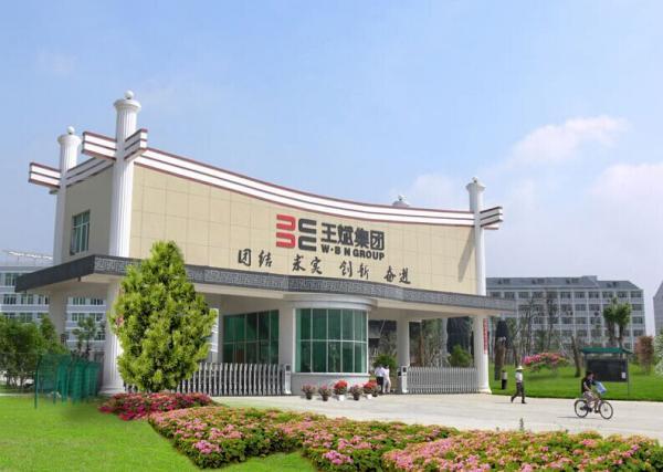 浙江义乌王斌装饰材料有限公司使用易管家具软件