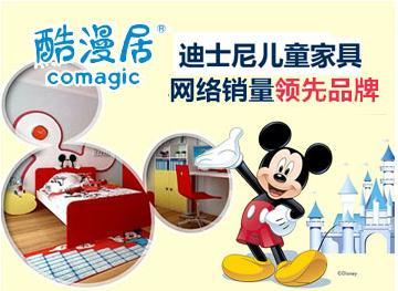 河南郑州迪士尼酷漫居使用易管家具软件