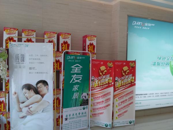 海南东方贵兴家私使用易管E8家具软件