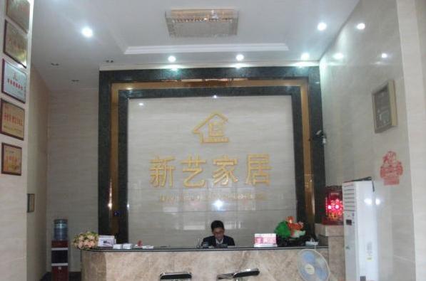 江西省于都新艺家居使用易管E8家具软件