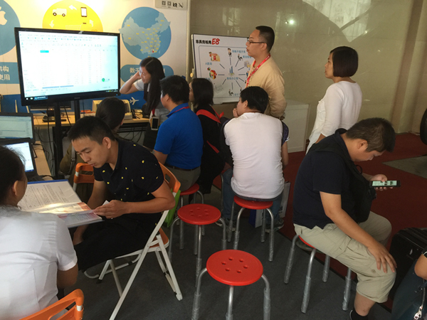 易管软件参加第36届国际名家具(东莞)展览会
