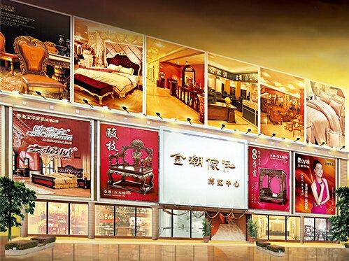 广东汕头金潮家私使用易管E8家具软件