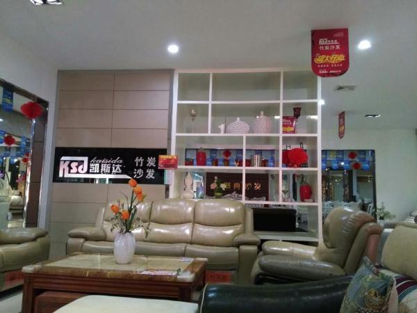 陕西渭南兴艺家居使用易管E8家具软件