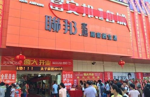 广西宾阳富安邦家具使用易管E8家具软件