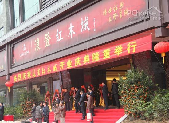 广东顺德浪登红木家具使用易管家具软件