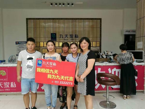 贵州福泉九天家私使用易管家具软件