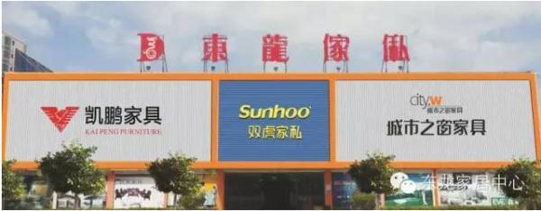 海南三亚东龙家私使用易管家具软件