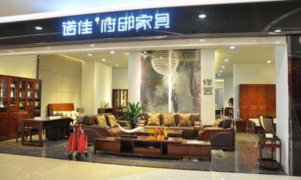 广西南宁恒新家居使用易管家具软件