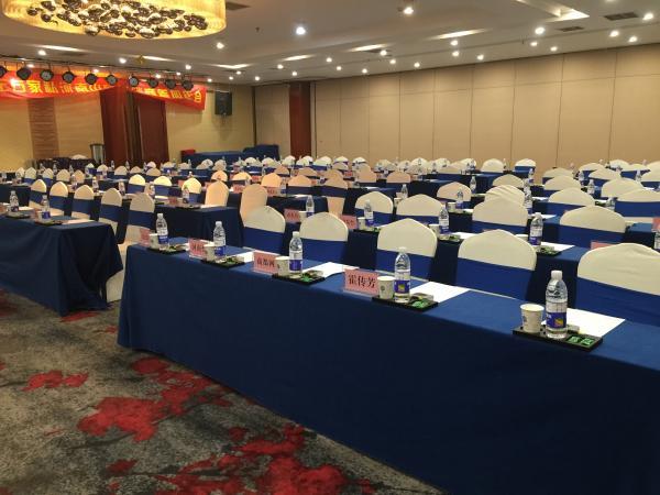 易管软件参加左右家私郑州经销商会议