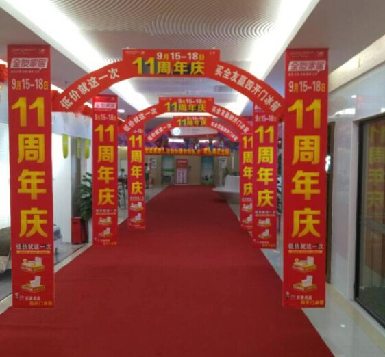 安徽蚌埠全友家私使用易管E8家具软件加点