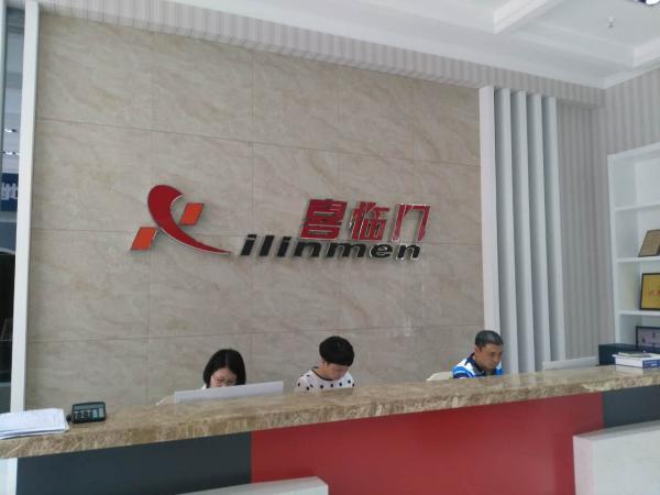 福建霞浦喜临门使用易管E8家具软件