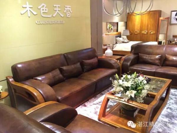 广东湛江新精典家具使用易管E8家具软件加点