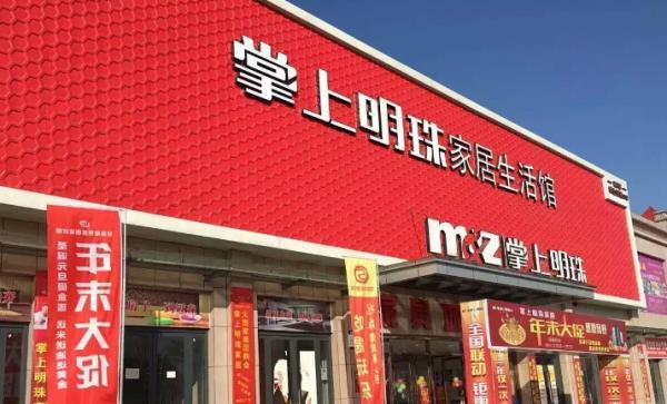 陕西汉中掌上明珠家具使用易管E8家具软件