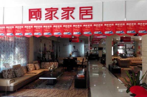 湖北京山鑫盛时代家具广场使用易管家具软件