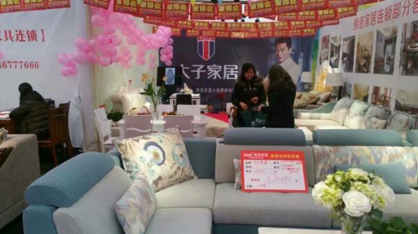 重庆熙恩家具使用易管E8家具软件