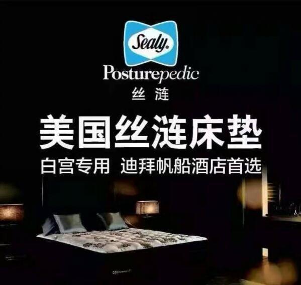 云南大理市家家美家居体验馆使用易管E8家具软件