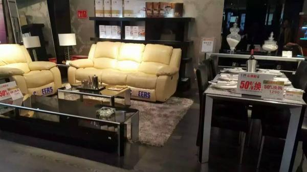 黑龙江齐齐哈尔芝华仕沙发使用易管E8家具软件