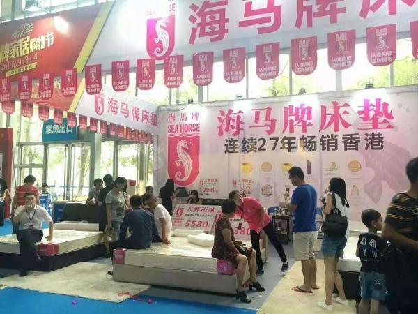 广东珠海力扬商贸使用易管E8家具软件加点