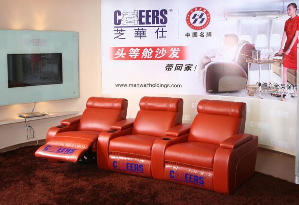 哈尔滨天马名家居使用易管E8家具软件