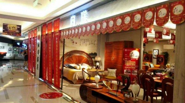 北京永盛家居使用易管E8家具软件加点