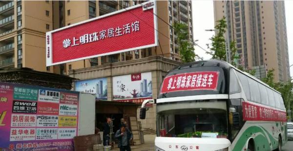 贵州大方掌上明珠家具使用易管E8家具软件