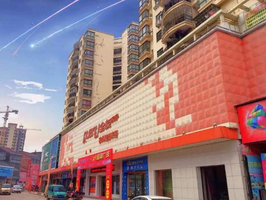湖北黄梅县全友家私使用易管E8家具软件