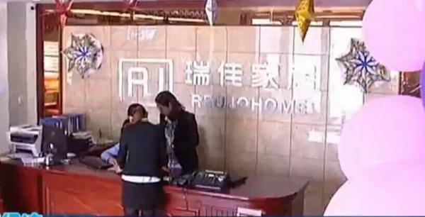 山东济宁瑞佳家居使用易管家具软件